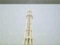 1 JULY 2012 - A Great Gathering of the followers of Quran & Sunnat at Minar e Pakistan, Lahore - Urdu