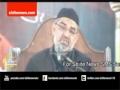 SMS Revolution 2, By Molana Ali Murtaza Zaidi - Urdu