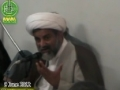 ولایت = دین اور حکومت *MUST WATCH* H.I. Raja Nasir Abbas - 9 June 2012 - Urdu