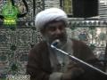 زمانے کی معرفت H.I. Raja Nasir Abbas - 7 June 2012 - Urdu