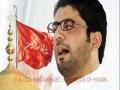 NEW! Mir Hasan Mir Manqabat 2012 - Mukhtar Zindabaad -  Urdu
