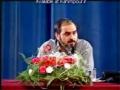 انقلاب یا خطرفقر نرم افزاری - enqelab ya khatare faqre narmafzari - Rahim Pour Azghadi - Farsi