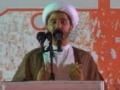 11 June 2012 كلمة الشيخ علي سلمان في مهرجان وطن الجميع الثاني - Arabic