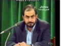 جامعہ دینی یک فرآیند باز - Jamaeye dini yek farayande baaz - Farsi