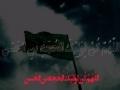 كلیپ دعای فرج و همخوانی زیبا for Imam Zaman (ajtf) - Arabic, Farsi