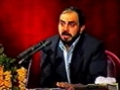 امام علی ع و انسان - Emam Ali wa Ensan - Rahim Pour Azghadi - Farsi