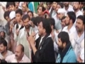 Bakhar Quran & Ahlulbeit (a.s) Conference Rally - 10 June 2012 Urdu