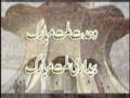 6 July 1987 - Quran o Sunnat Conference, Lahore Pakistan (Caravans arriving) - Urdu