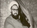 فرازي از زندگي آيت الله مطهري - قسمت سوم Ayatullah Mutahhari (r.a) - Farsi