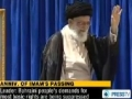 Ayatollah Khamenei : Islamic revolutions from Yemen to Bahrain to Egypt, Libya, and Tunisia [English Voiceover]