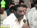 [16 June 2012] Public Comments for Quran-o Sunnat Conference - Nesab Road Lahore - Urdu