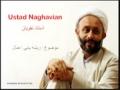 استاد نقویان Ustad Naghavian ريشه یابي اعمال Resha Yabi Aamaal - Farsi