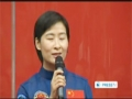 [18 June 2012] China Shenzhou 9 completes four orbital transfers -  English