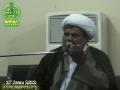 [17 June 2012] H.I. Raja Nasir Abbas - رہبر و دشمن کو پہچانیں - Lahore - Urdu