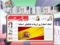 [12 June 2012] Program اخبارات کا جائزہ - Press Review - Urdu