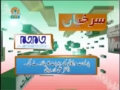 [14 June 2012] Program اخبارات کا جائزہ - Press Review - Urdu