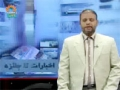 [19 June 2012] Program اخبارات کا جائزہ - Press Review - Urdu