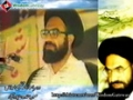 دوسرا سالانہ تنظیمی اجلاس - Speech at Second Tanzimi Conference - Shaheed Arif Hussaini - Urdu