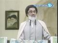 [11 June 2012] Qum Friday Sermon - خطبہ ہای نماز جمعہ حجة الاسلام سعیدی - Farsi