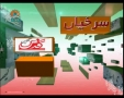 [21 June 2012] Program اخبارات کا جائزہ - Press Review - Urdu