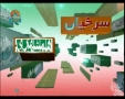 [24 June 2012] Program اخبارات کا جائزہ - Press Review - Urdu