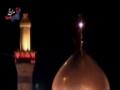 آداب زیارت کربلا - حجت الاسلام پناهیان Ethics of Ziyarat Karbala - Farsi