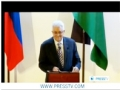 [26 June 2012] Putin Russia has no problem to recognize Palestinian state - English
