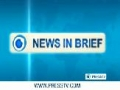 [29 June 2012] News Bulletin -   English