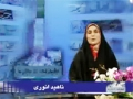 [23 June 2012] Program اخبارات کا جائزہ - Press Review - Urdu