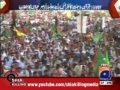 Quran-o-Sunnat Conference Minar-e-Pakistan Lahore - Allama Raja Nasir - Live Geo News - 01Jul2012 - Urdu