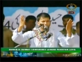 Ali Safdar at Quran o Sunnat Conference Minar-e-Pakistan Lahore - 01Jul2012 - Urdu