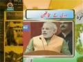 [30 June 2012] Program اخبارات کا جائزہ - Press Review - Urdu