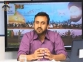 Analysis on Quran o Sunnat Conference Lahore 1st July 2012 (part 2) - Urdu