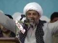 [CLIP] اے شہید قائد گواہ رہنا H.I. Allama Raja Nasir - Urdu