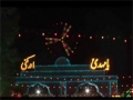 Iranians celebrate fifteenth of Shaban birthday anniversary of Twelfth Imam - English