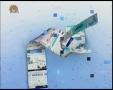 [05 July 2012] Program اخبارات کا جائزہ - Press Review - Urdu