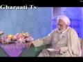 [27] درسهايي از قرآن - عشق به امام زمان (عليهالسلام) در دعاي عهد