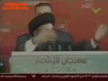 Nasrallah Speaking on Divine Victory Rally Arabic with English Subtitles