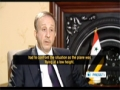 [10 July 2012] Exclusive interview with Syrian parliament Speaker - English