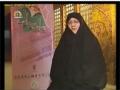 [11 July 2012] بین الاقوامی عفاف اور حجاب سیمینار - Hijab international seminars - Urdu