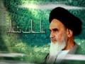 مناجات شعبانیه از زبان امام خمینی Imam Khomeini (r.a) about Manajat Shabaneya - Fars