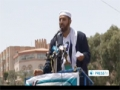 [13 July 2012] Yemeni protesters call for ouster of corrupted remnants - English