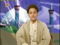 [15 July 2012][13] آج کا پیغام - Message of the day - Urdu