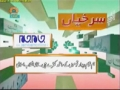 [12 July 2012] Program اخبارات کا جائزہ - Press Review - Urdu