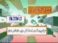 [12 July 2012] Program اخبارات کا جائزہ - Press Review - Urdu