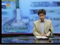[15 July 2012] Program اخبارات کا جائزہ - Press Review - Urdu