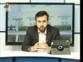 Justice For Bahrain - Talk Show by Ahlebait Tv London - Urdu