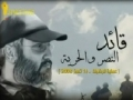 AL-Rodwan Operation 16 July (HD) | عملية الرضوان - 16 تموز - Arabic