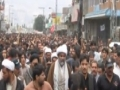 Skardu : Protest against expulsion & arrest notice of Allama Raja Nasir - 19 July 2012 - Urdu