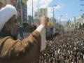 [LQ Audio] Yadghar Chowk Skardu یادگار چوک سکردو میں خطاب - MWM S.G. Raja Nasir - Urdu